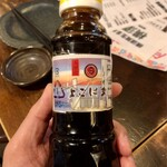まるう商店 - 料理写真: