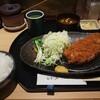 とんかつ大和田 - 料理写真: