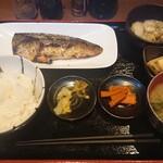 126203023 - サバ西京焼¥800-