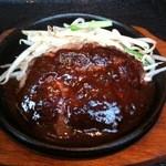 鉄板Diner 鐵 - 100%黒毛和牛ハンバーグ
