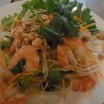 ベトナム料理専門店 サイゴン キムタン - 青いパパイヤサラダ