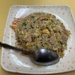 三十番 - 広東風焼き飯