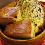 クチネッタ ユギーノ - パン3種