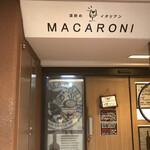 酒飲めイタリアン マカロニ - 入ったときは気づかなかったけど、ドアにでっかく「酒飲め御席代900円」って注意書きが