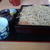 あみ富 - 料理写真:おろし蕎麦