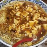橙 - 麻婆麺(980円)