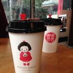 台湾茶Cafe KIKICHA TOKYO - 鉄観音ミルクティ ¥450 (税抜)