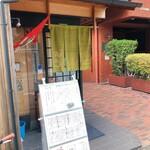 Shunsouyahiro - 弥ひろさん