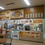 天八 - 「天八」に店舗名が変更※ハンバーガー類のメニューは存続です!