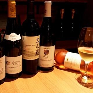 ソムリエ厳選ナチュラルワインを取り揃え!