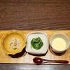 三合菴 - 料理写真:お通し  おから、水菜のおひたし、茶椀蒸し