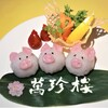 Manchinroutenshimpo - 料理写真:
