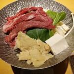 京都・烟河 - 丹波牛鍋