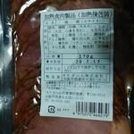 ガレリアかめおか Atrio - つるし焼き豚