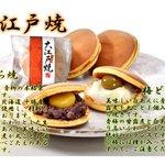 御菓子司 青柳 - ふわっと香り高いどら焼き(栗、梅、柚子があります)