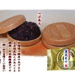 御菓子司 青柳 - 甘さ控えめのさっぱり最中です。お土産などに人気です。
