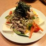 味峯 - アグー豚の冷しゃぶサラダ