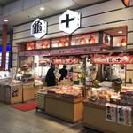 126267205 - 「浅草駅」から徒歩1分、雷門近く