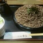 澤屋 - ざるそば大盛(830円)