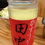126273675 - 日本酒(田中オリジナルカップ)200円