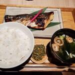 伊右衛門サロン - 今日の魚はサワラ