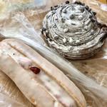 パン タパス - 料理写真: