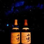 プラネタリウム BAR - 入手困難な山崎ウィスキーもご用意あります、