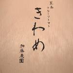 ローズルーム名古屋 -