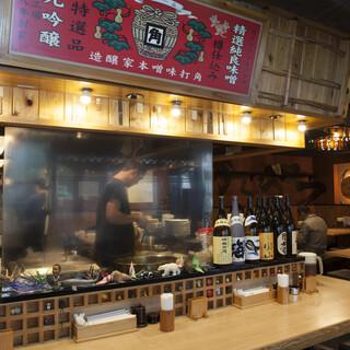 大手町1分。東京駅3分。ふらっと1人飲みや飲み会におすすめ!
