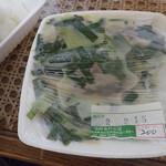 椎崎釣具店 - 料理写真:めばるとあさつきのぬた