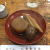 お多幸 - 料理写真: