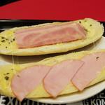 セガフレード・ザネッティ・エスプレッソ - PANINI  ハム・チーズ・ベーコン