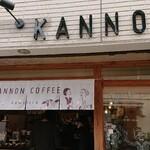 カンノンコーヒー カマクラ -