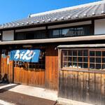 石井商店 -