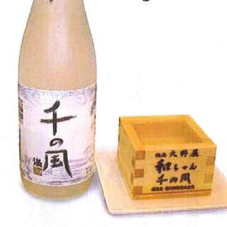 【酒へのこだわり】大ヒット曲に因んだ日本酒「千の風」。