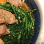 丸亀製麺 - 春菊もたっぷり
