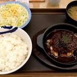 松屋 - ビーフハンバーグステーキ定食 790円(税込)