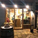 焼鳥喫茶大名へて - 1、2号店のほぼ真向かいです!