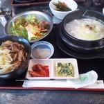 韓国料理 サムギョプサル どやじ - 炭火丼+コムタンスープ