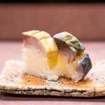 鮨処 多田 - 鯖寿司