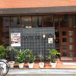 イトウ - 店舗外観②