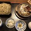 蕎麦彩膳 隆仙坊 - 料理写真:どしょうせいろ(1,850円)