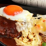 ニクヤ バーガーズ - 和牛煮込みハンバーグ