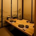 全席個室 居酒屋 九州料理 かこみ庵 - 2~4名様個室(掘りごたつ式)