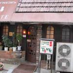 12632317 - 西荻窪のレトロな喫茶店でした。