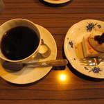 コーヒーロッジ ダンテ - セットで750円です。