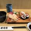 寿司 雅 - 料理写真:(2020.2.27)