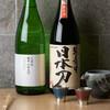 寿司 藤やま - ドリンク写真:日本酒