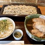 鴨屋 そば香 - 鴨せいろご飯セット全貌 1,300円