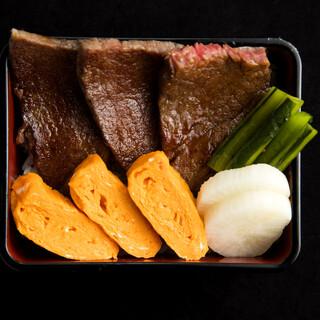 お昼は最高級お肉での御膳をご堪能いただけます